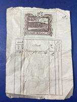 Victorian Men's Jewellery Box (9 of 17)