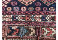 Vintage Shahsavan Bag (5 of 6)