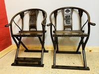 Oriental Folding Armchairs (4 of 19)