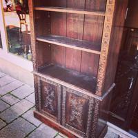 Carved Oak Adjustable Bookcase (9 of 12)