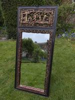 Carved Chinese Mirror (3 of 5)