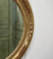 Large French Rococo Oval Gilt Wall Mirror (3 of 9)