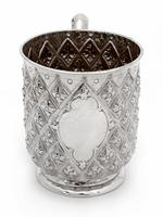 Antique Silver Half Pint Christening Mug Chased in a Pineapple Style (4 of 4)