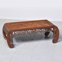 Qing Period Chinese Rosewood & Burr Wood Low Table (8 of 8)