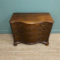 Victorian Mahogany Serpentine Front Antique Chest of Drawers (4 of 6)