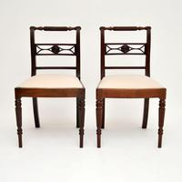 Pair of Antique Regency Mahogany Rope Back Side Chairs (7 of 8)