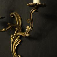 French Pair Of Gilded Twin Arm Wall Lights Oka04080 (7 of 10)