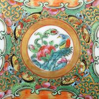 Chinese Canton Famille Rose Dish (3 of 4)