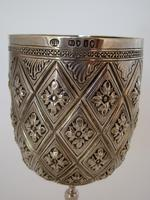 Victorian Silver Goblet Chased with Pineapple & Floral Pattern (4 of 7)