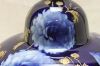 Doulton Burslem Corolian Ware Vase (4 of 5)