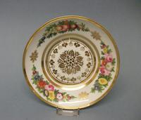Swansea London Shape Coffee Cup & Saucer c.1815 (2 of 11)