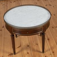 French Large Circular Mahogany Coffee Table With Inserted Marble Top (5 of 5)