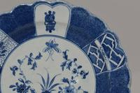 Rare Attractive Caughley Dessert Dish - Scholars Rock Pattern c.1775 (4 of 8)