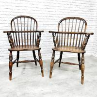 Near Pair of Stickback Windsor Armchairs (3 of 8)