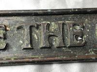 English Antique Bronze Edwardian Garden Plaque Gate Sign Please Close The Gate (8 of 16)