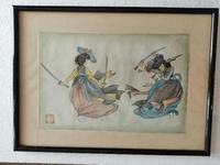 Lovely 19th Century Chinese Watercolour