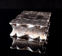 Antique silver snuff box, Deakin and Francis (6 of 12)