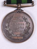Cadet Norfolk Artillery Regiment Bronze Medal (2 of 3)