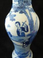 Fine Chinese 19th Century Blue & White Vase- Slight Damage but Lovely (7 of 7)
