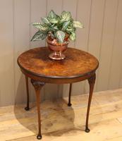 Low Circular Walnut Table (2 of 9)