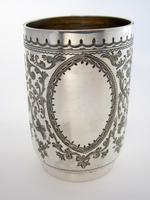 Late Victorian Hand Engraved Silver Christening Mug with Gilt Interior (7 of 7)