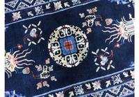 Vintage Chinese Pao Tao Rug (6 of 9)
