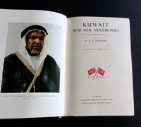 1956 Kuwait & Her Neighbours by HRP Dickson - 1st UK Edition - Original Dust Jacket (2 of 5)