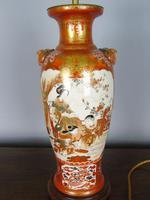 Antique Japanese Kutani Vase Meiji Lamp (6 of 10)