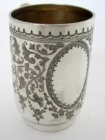 Late Victorian Hand Engraved Silver Christening Mug with Gilt Interior (4 of 7)