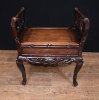 Antique Chinese Stool Hand Carved Piano Circa 1880 (7 of 10)