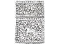 Indian Silver Card Case - Antique c.1880