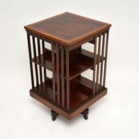 Antique  Edwardian Inlaid Mahogany Revolving Bookcase (2 of 7)