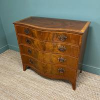Stunning Georgian Mahogany Antique Serpentine Front Chest of Drawers (5 of 10)