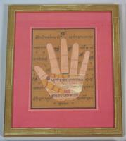 Rare Set of 4 Antique Indian Paintings Palmistry & Solestry (8 of 8)