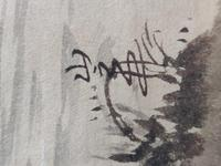 Three Japanese original ink/ watercolour lanscape paintings circa mid. 20th Century (16 of 20)