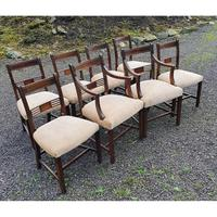 Fine Set of 8 Georgian Mahogany Dining Chairs (2 of 7)
