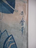 Utamaro Japanese Woodblock Print (2 of 4)