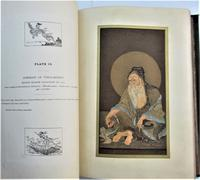 The Pictorial Arts of Japan, William Anderson, 1886, Seminal Work, Illustrated (13 of 21)