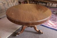 Fine Quality Mahogany Dining Table (2 of 4)