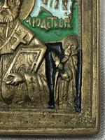 Early 20th Century Cold Painted Bronze Religious Russian Orthodox Church Icon (6 of 15)