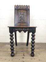 19th Century Carved Oak Hall Chair (8 of 9)