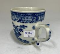 Antique Oriental Chinese Porcelain Tea Cup c.1790 (3 of 8)