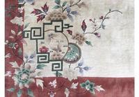 Antique Chinese Art Deco Carpet (3 of 12)
