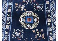 Vintage Chinese Pao Tao Rug (4 of 9)