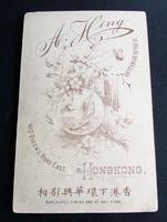 Photograph of Hong King  Naval Sailor Cabinet Card c.1900 (2 of 2)