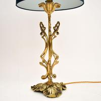 Pair of Vintage Italian Brass Table Lamps (9 of 9)