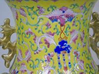 19th Century Chinese Porcelain Vase Famille Jaune (8 of 10)