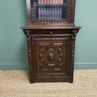 Victorian Carved Oak Antique Bookcase (9 of 9)