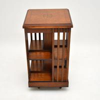 Antique Inlaid Walnut Revolving Bookcase (3 of 6)