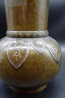 Early 20th Century Oriental Bronze Vase (5 of 6)